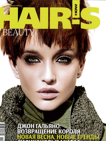 Top Russian hair and fashion magazine with all up-to-date styles and future trends.