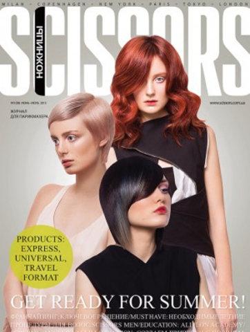 <p>Ukranian magazine <em>Scissors </em>Magazine featuring the Ken Picton Artistic Team</p>  <p>&nbsp;</p>  <p>&nbsp;</p>  <p>&nbsp;</p>  <p>&nbsp;</p>